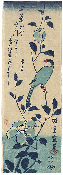 Java Sparrow and Camellia, 1857 by Hiroshige II (1826 - 1869)