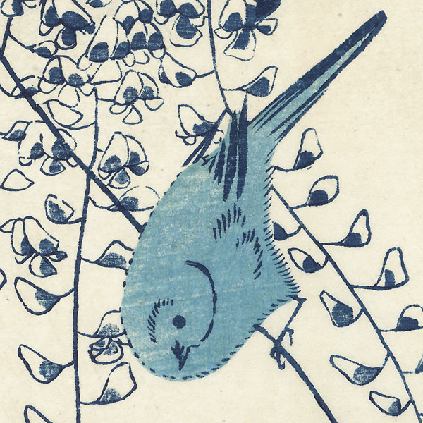 Bird and Wisteria, 1857 by Hiroshige II (1826 - 1869)