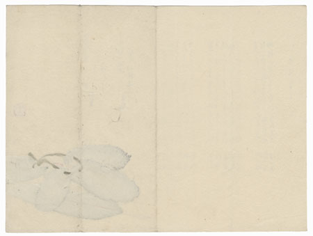 Leaves and Seed Pods Surimono by Meiji era artist (not read)
