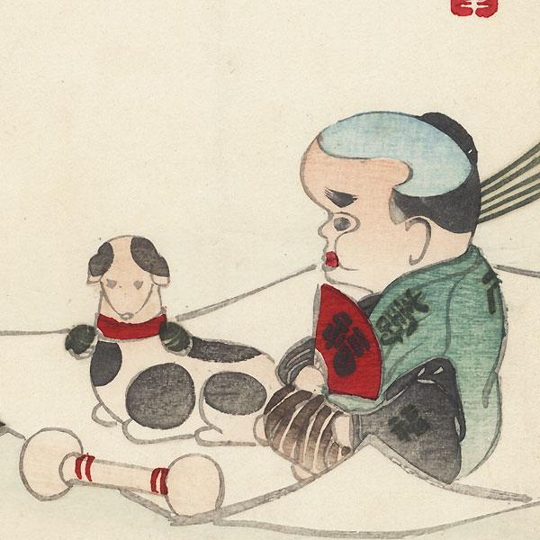 Toys Surimono by Meiji era artist (not read)