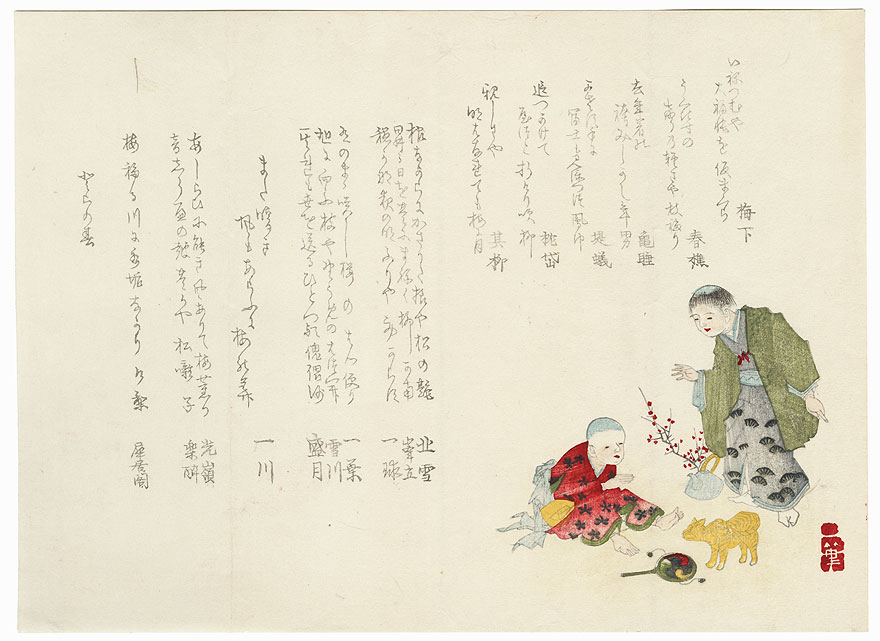Children with Toys Surimono by Meiji era artist (not read)