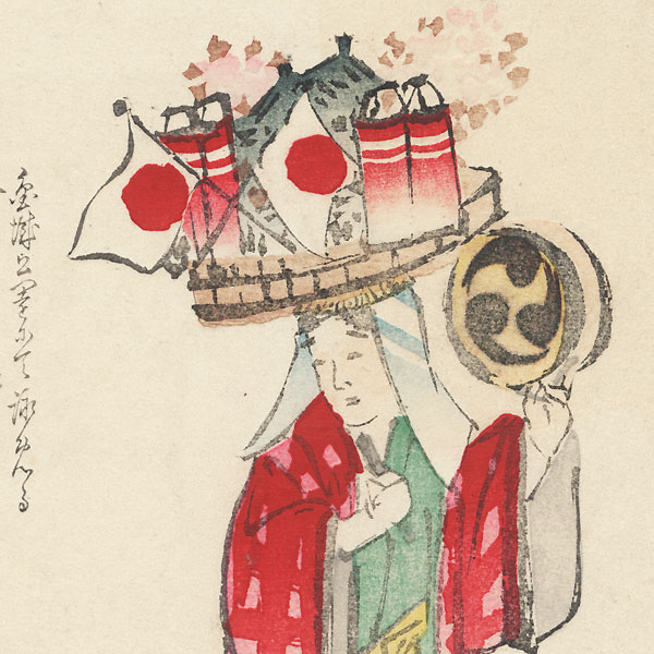 Boy Playing a Drum Surimono by Meiji era artist (not read)