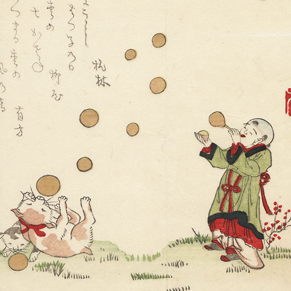 Boy Blowing Bubbles and Cats Surimono by Meiji era artist (not read)