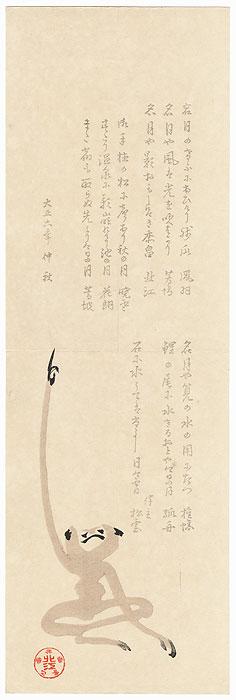Monkey Surimono by Meiji era artist (not read)