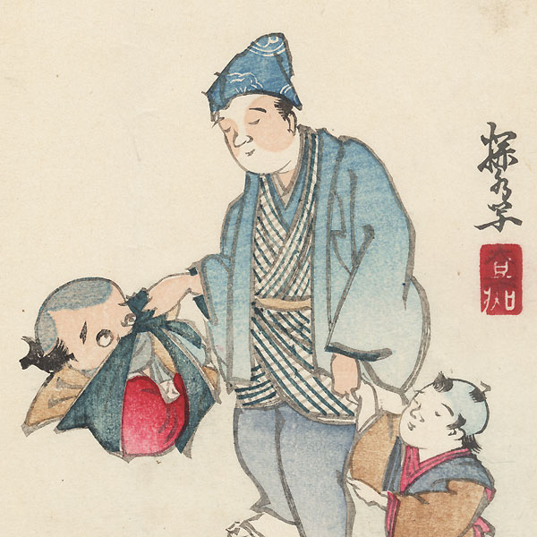 Man and Children Surimono by Meiji era artist (not read)