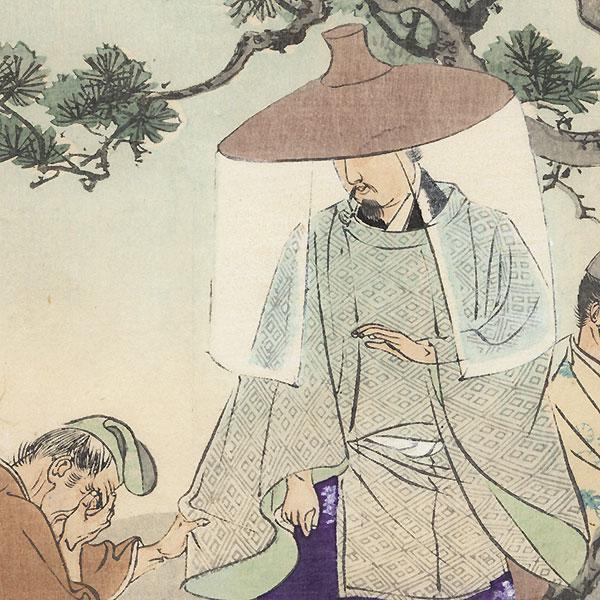 Beseeching a Traveler by Meiji era artist (various)