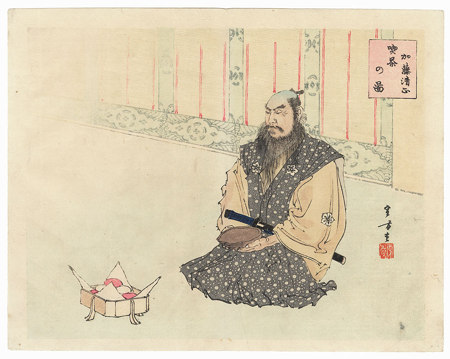 Seated Warrior Holding a Bowl by Meiji era artist (various)