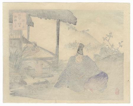 Minamoto no Harumasa Listening to a Biwa Player by Meiji era artist (various)