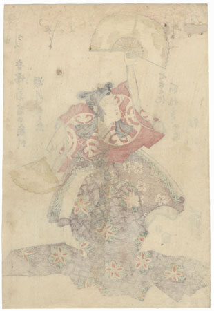 Segawa Kikunojo V as a Young Lover Gone Crazy, 1821 by Toyokuni III/Kunisada (1786 - 1864)