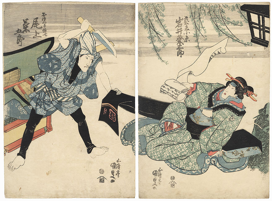 Onoe Kikugoro as Omatsuri Sashichi and Iwai Kumesaburo as the Geisha Koito, 1829 by Toyokuni III/Kunisada (1786 - 1864)