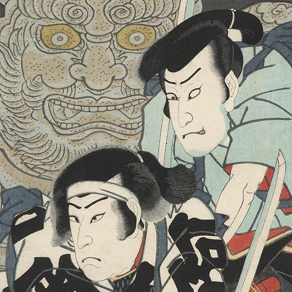 The Syllable We (=E) for the Temple of the King of Hell: Arashi Kichisaburo III as Sae Daigaku and Kataoka Gado II as the Pilgrim Gappo by Toyokuni III/Kunisada (1786 - 1864)