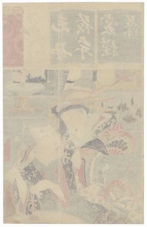 The Syllable Mo for Mochitsuki: Iwai Kumesaburo III as Yugiri and Kataoka Gato II as Izaemon by Toyokuni III/Kunisada (1786 - 1864)