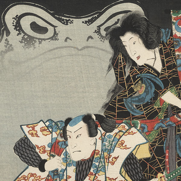 The Syllable Ma for Masakado: Iwai Kumesaburo III as Takiyasha-hime and Nakamura Fukusuke I as Otaku Taro by Toyokuni III/Kunisada (1786 - 1864)