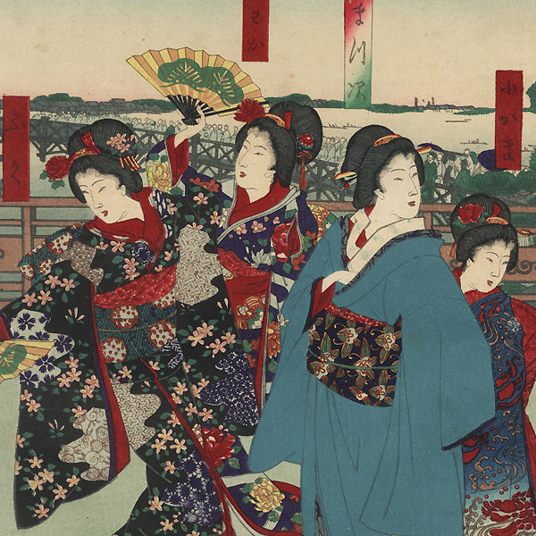 Fashionable Geisha in Yanagibashi, 1889 by Chikanobu (1838 - 1912)