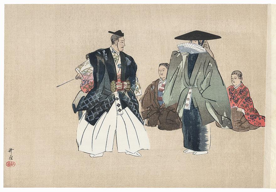 Toei by Tsukioka Kogyo (1869 - 1927)