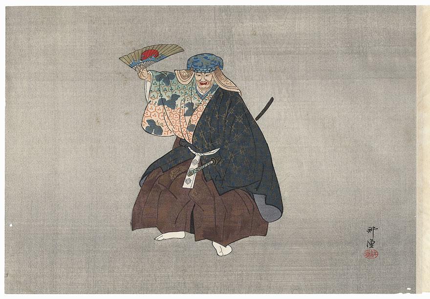 Yorimasa by Tsukioka Kogyo (1869 - 1927)