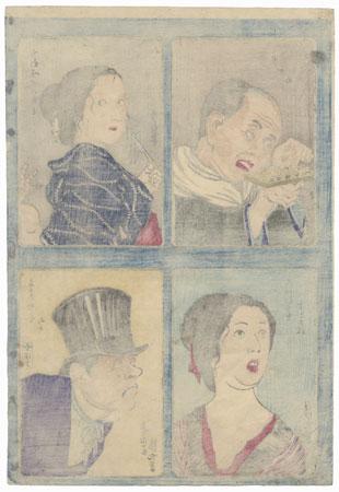 Connoisseur Quarrel/Proud/Dozing/Abacus by Kiyochika (1847 - 1915)