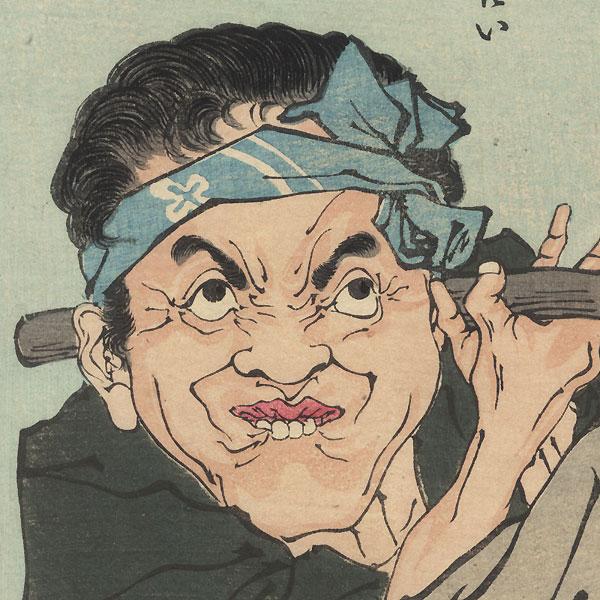 Eavesdropping/Heavy!/In the Dark/Ooh, Itchy! by Kiyochika (1847 - 1915)