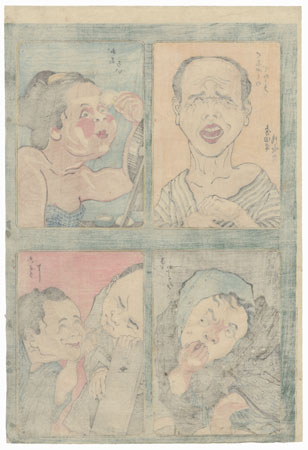 Powder/Black Market/Sneeze/Hand Growing Numb with Cold by Kiyochika (1847 - 1915)