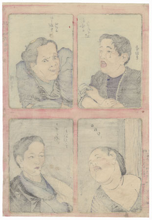 Raising a Stone/Affected/Fascinated at the Theater/Dozing by Kiyochika (1847 - 1915)