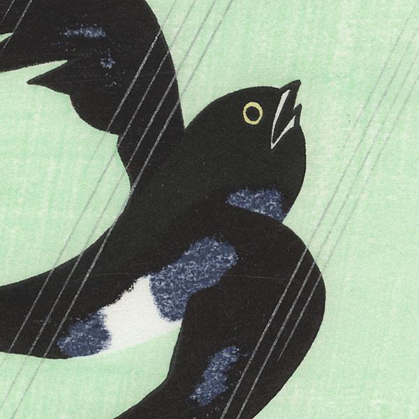 Swallow in the Rain, 1982 by Yuukichi Utagawa