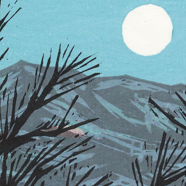 Bare Trees under a Full Moon, 1996 by Fumio Fujita (born 1933)