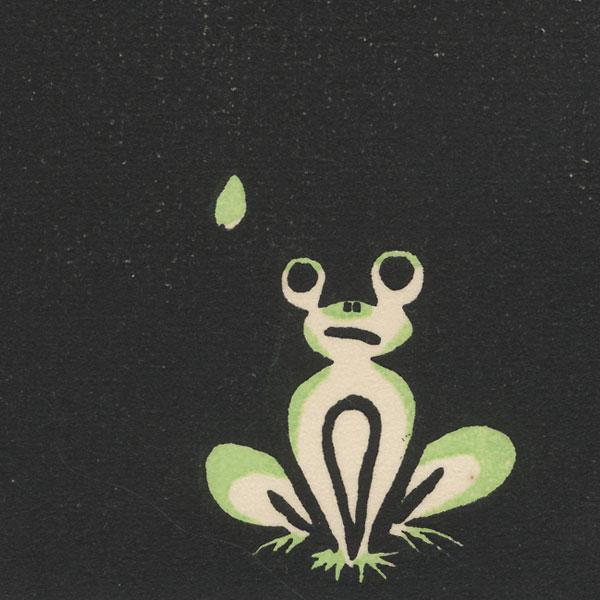 Frog under a Dripping Leaf by Kikuo Gosho (born 1943)