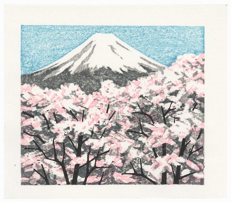 Mt. Fuji in Spring, 2000 by Fumio Fujita (born 1933)