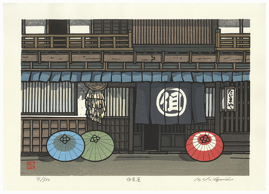 Umbrellas and Raincoat by Nishijima (born 1945)