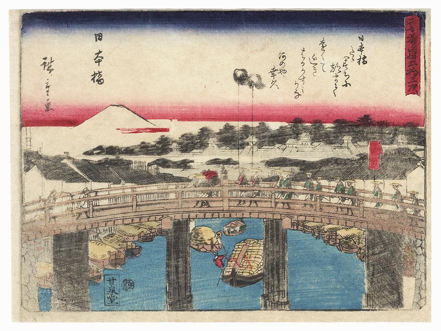 Nihonbashi by Hiroshige (1797 - 1858)