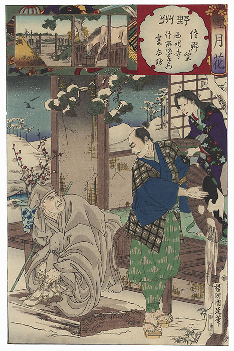 Yashu, Snow at Sano, Saimyo-ji, Sano Genzaemon and His Wife Shirotae, No. 32 by Chikanobu (1838 - 1912)