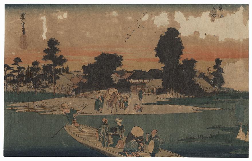 The Rokugo Ferry at Kawasaki, Second Version, circa 1833 - 1834 by Hiroshige (1797 - 1858)