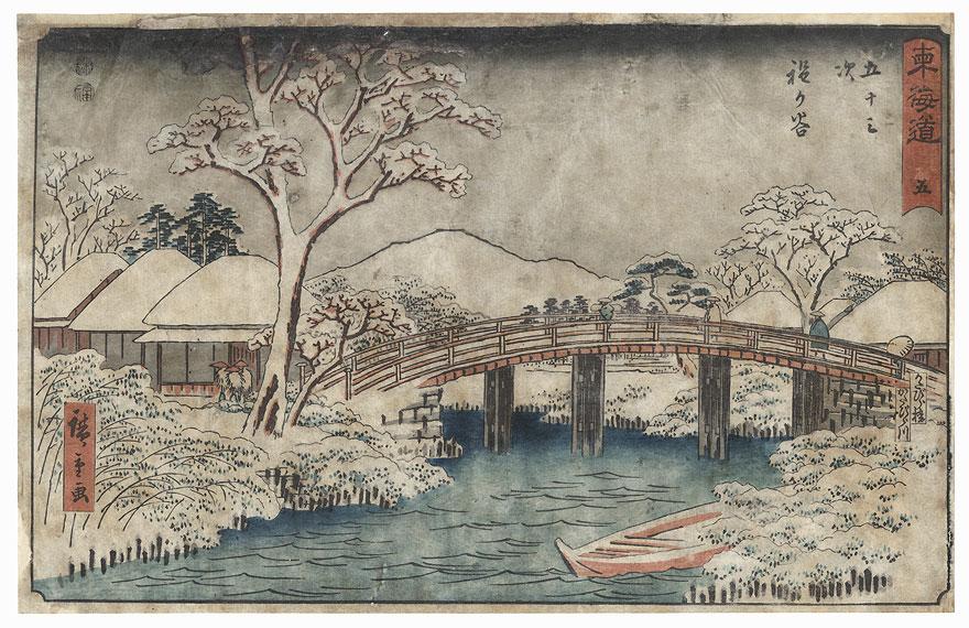 Hodogaya, circa 1850 by Hiroshige (1797 - 1858)