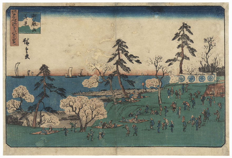 Cherry-blossom Viewing at Goten Hill, circa 1839 - 1842 by Hiroshige (1797 - 1858)