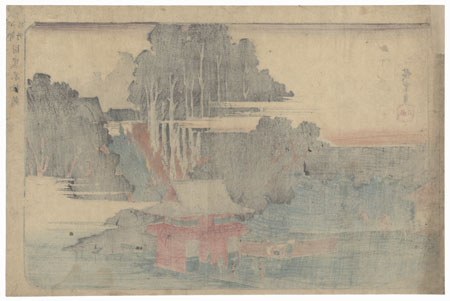 Visiting the Fudo Temple in Megoro, circa 1832 - 1834 by Hiroshige (1797 - 1858)