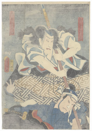 Samurai Fighting, 1854 by Toyokuni III/Kunisada (1786 - 1864)
