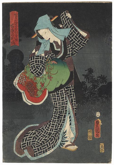 Metal: Iwai Kumesaburo III as Dote no Oroku, 1858 by Toyokuni III/Kunisada (1786 - 1864)