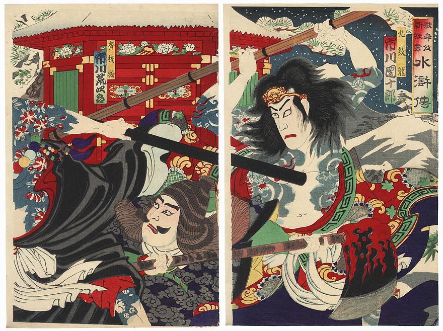 New Suikoden Kabuki Play by Kunisada III (1848 - 1920)