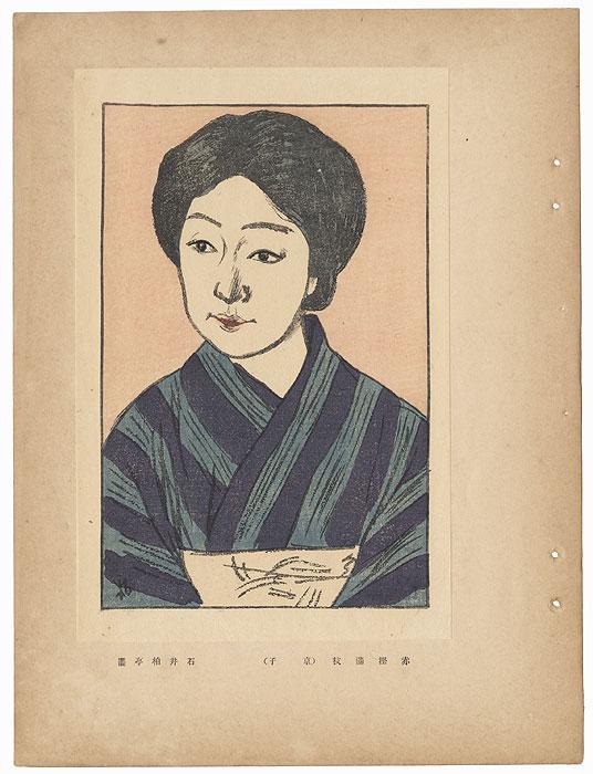 Kiyoko as Akagashi Mitsue, 1915 by Isshi Hakutei (1882 - 1958)
