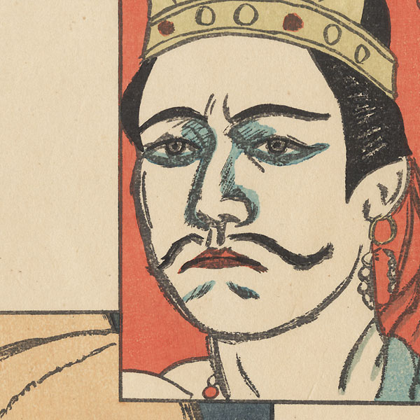 Ennosuke as the Exiled King and Tozo as the Warrior Priest Koku, 1915 by Isshi Hakutei (1882 - 1958)