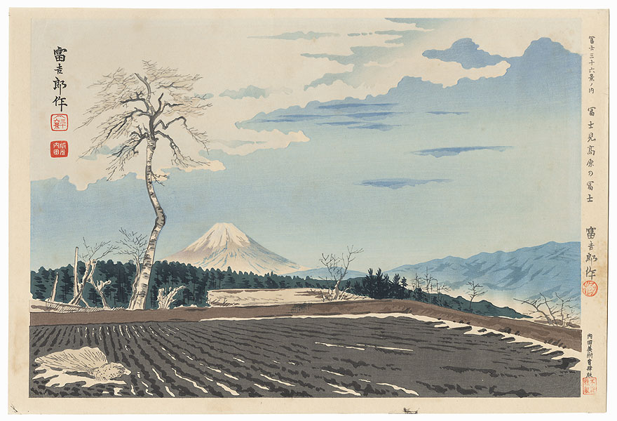 Fuji from Fujimi Tableland by Tokuriki (1902 - 1999)
