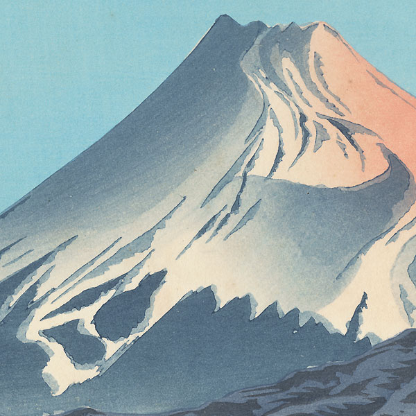 Fuji From West Izu Coast by Tokuriki (1902 - 1999)