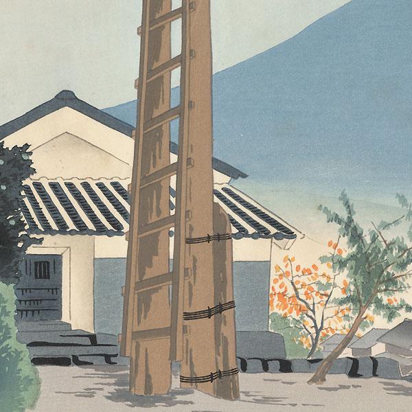 Fuji from Iwabuchi by Tokuriki (1902 - 1999)
