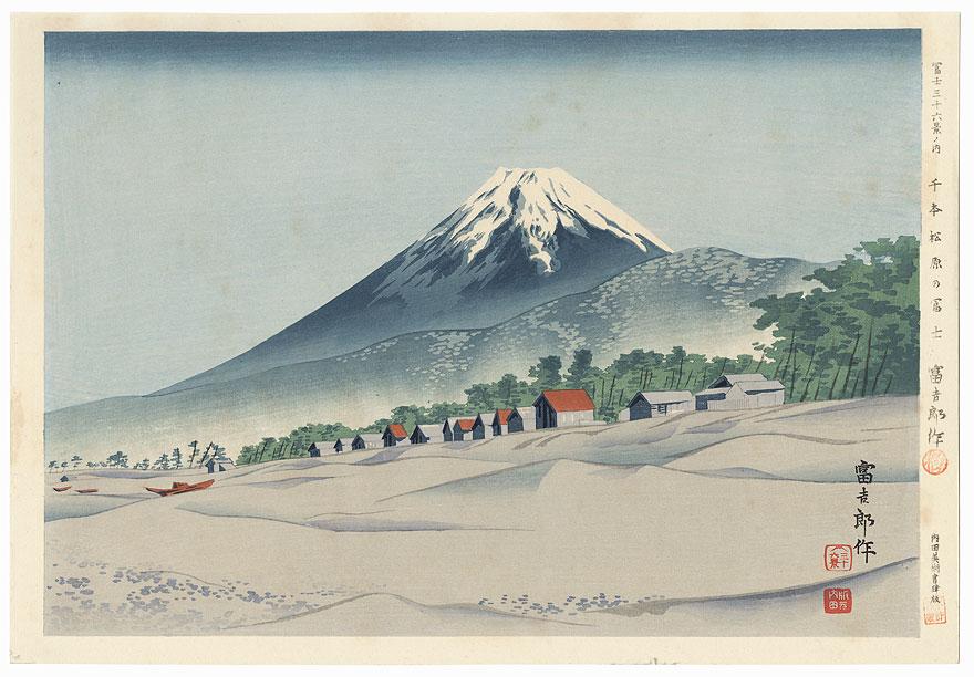 Fuji Seen from Senbon-Matsubara by Tokuriki (1902 - 1999)