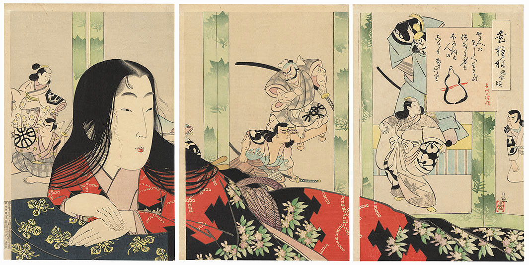 The Enpo Era (1673 - 1681) by Kiyochika (1847 - 1915)