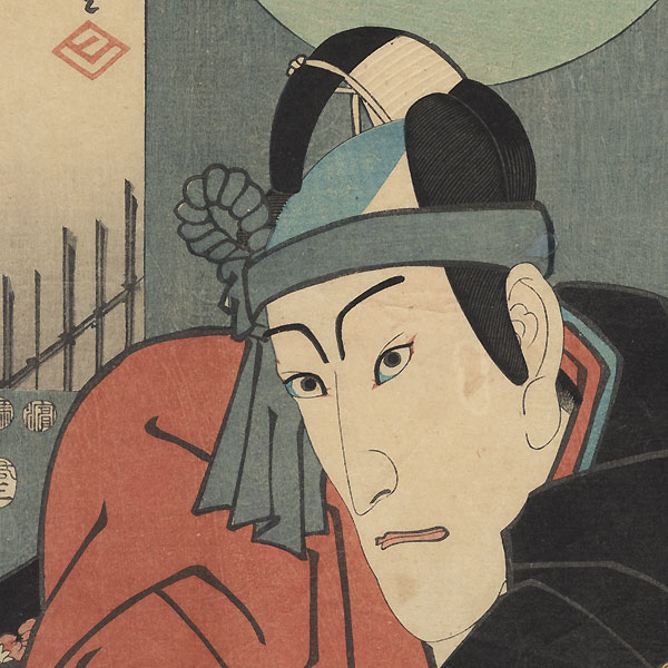 Kaneko Restaurant: Ichikawa Danjuro VIII as Sukeroku, 1853 by Hiroshige (1797 - 1858) and Toyokuni III/Kunisada (1786 - 1864)