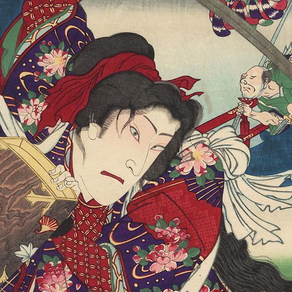 Onoe Kikugoro V as Inuzaka Keno, 1883 by Kunichika (1835 - 1900)