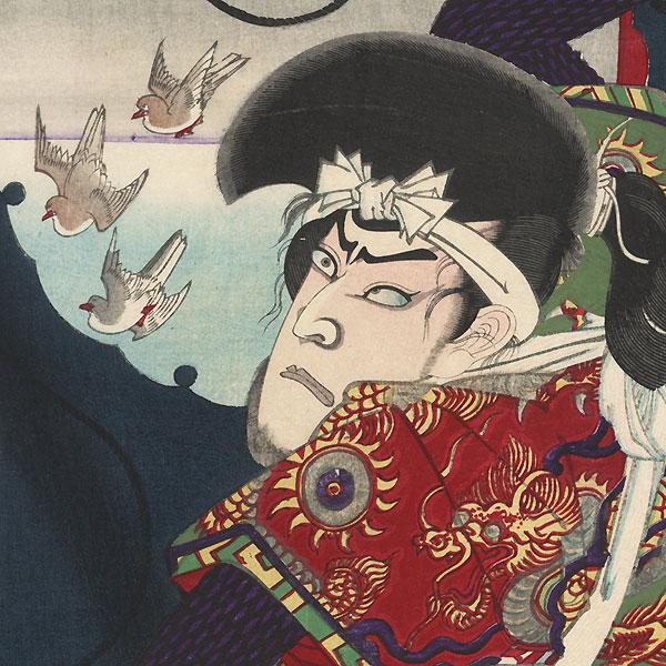 Ichikawa Sadanji as Inukai Genpachi, 1883 by Kunichika (1835 - 1900)
