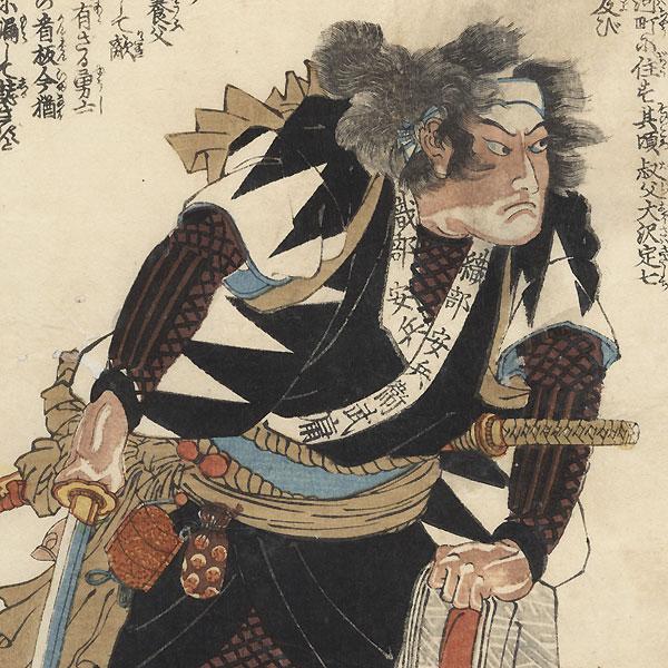 Oribe Yasubei Taketsune by Kuniyoshi (1797 - 1861)