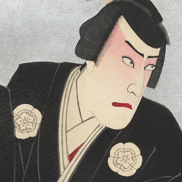 Ichikawa Danjuro IX as Sanshichiro Nobutaka by Kunichika (1835 - 1900)